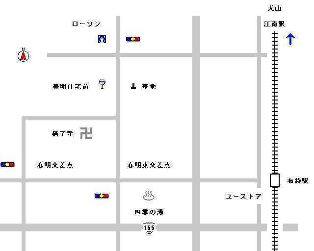 栖了寺 交通案内図