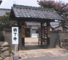栖了寺の山門
